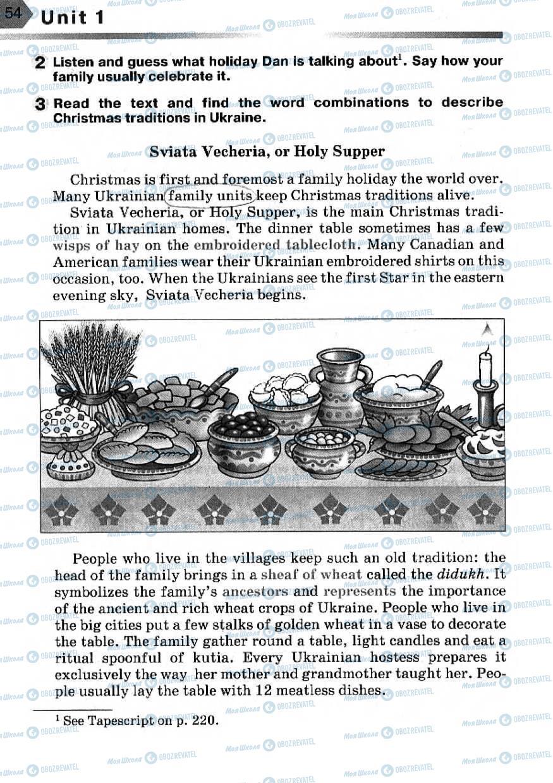 Учебники Английский язык 7 класс страница 54