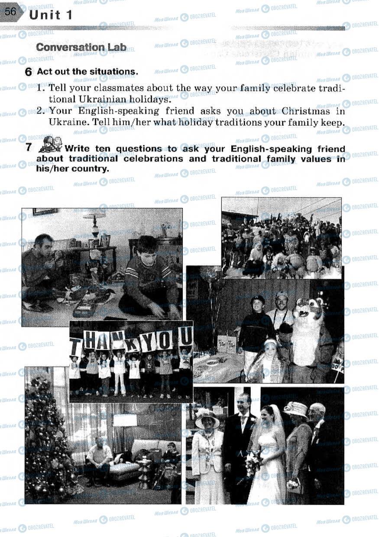 Підручники Англійська мова 7 клас сторінка 56