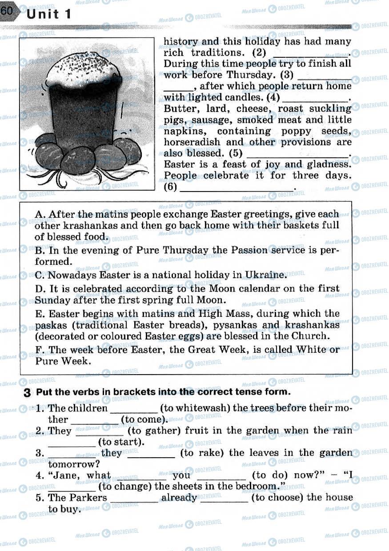 Учебники Английский язык 7 класс страница 60