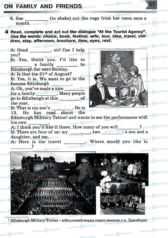 Підручники Англійська мова 7 клас сторінка 61
