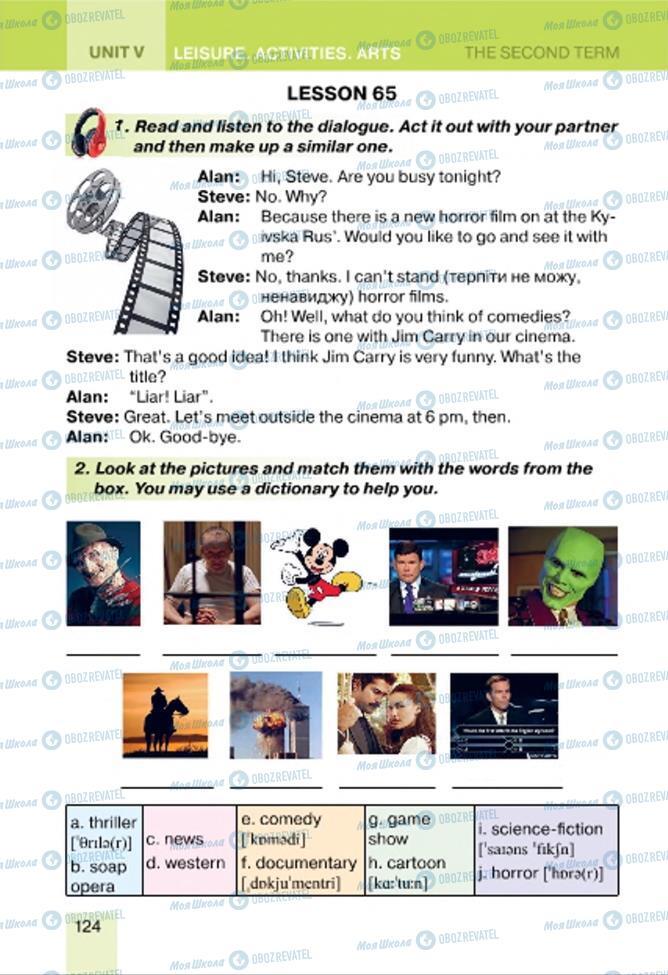 Учебники Английский язык 7 класс страница 124