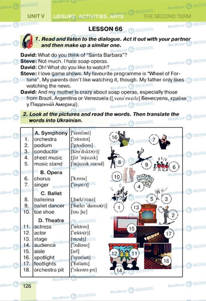 Учебники Английский язык 7 класс страница 126