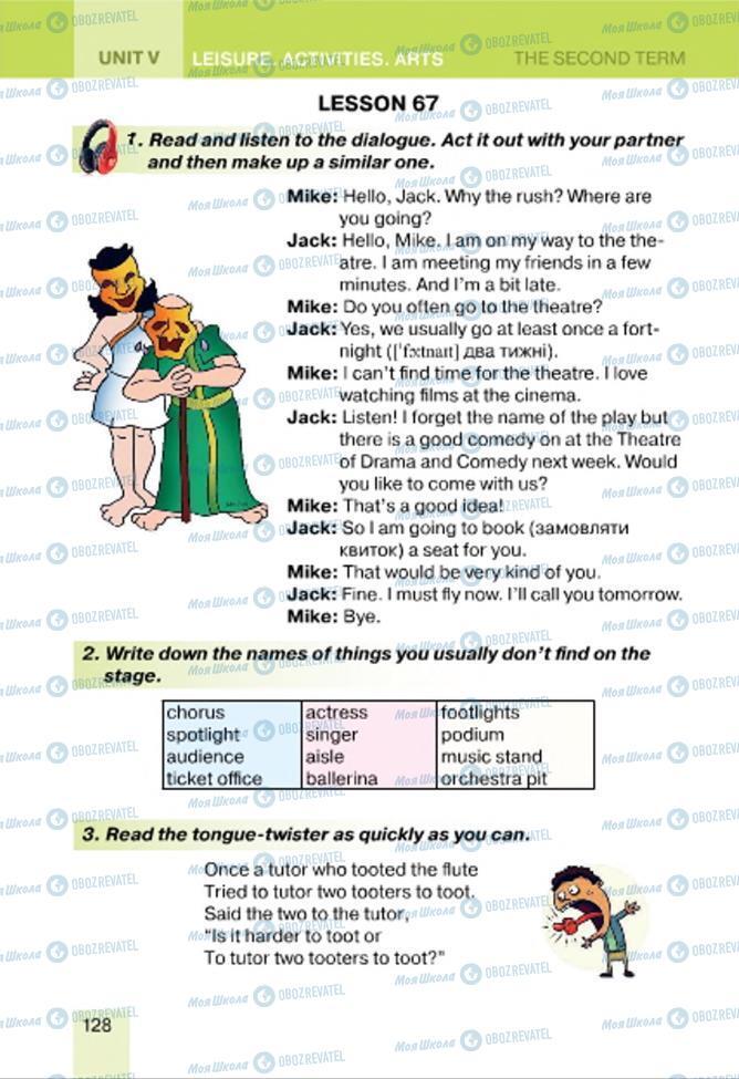 Підручники Англійська мова 7 клас сторінка 128