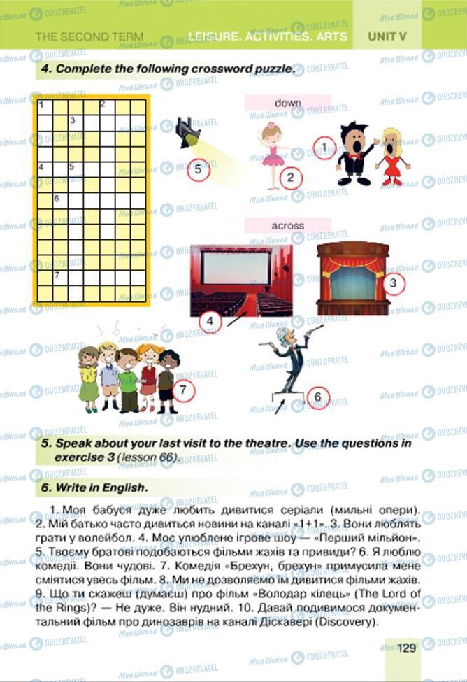 Учебники Английский язык 7 класс страница 129