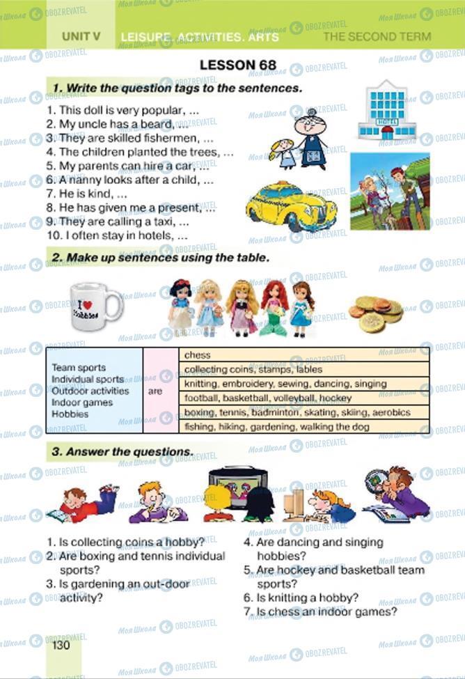 Учебники Английский язык 7 класс страница 130