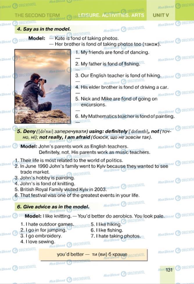Учебники Английский язык 7 класс страница 131