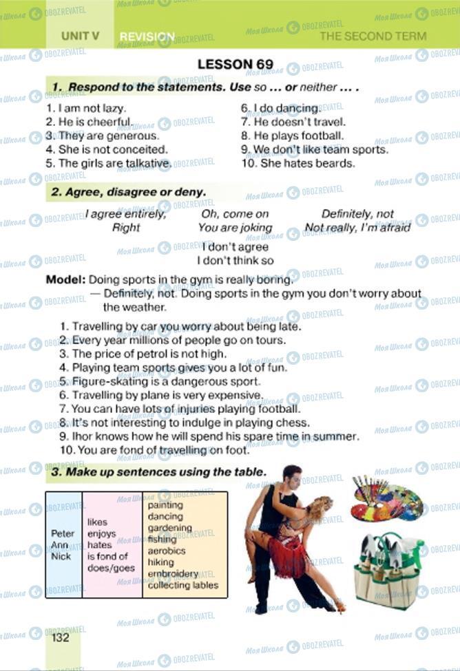 Учебники Английский язык 7 класс страница 132