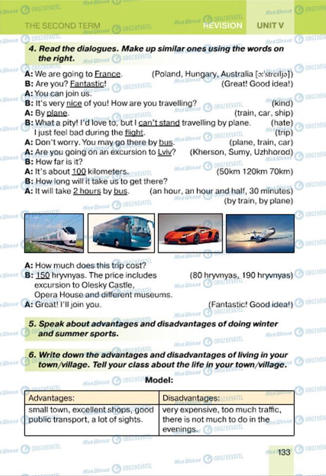 Учебники Английский язык 7 класс страница 133