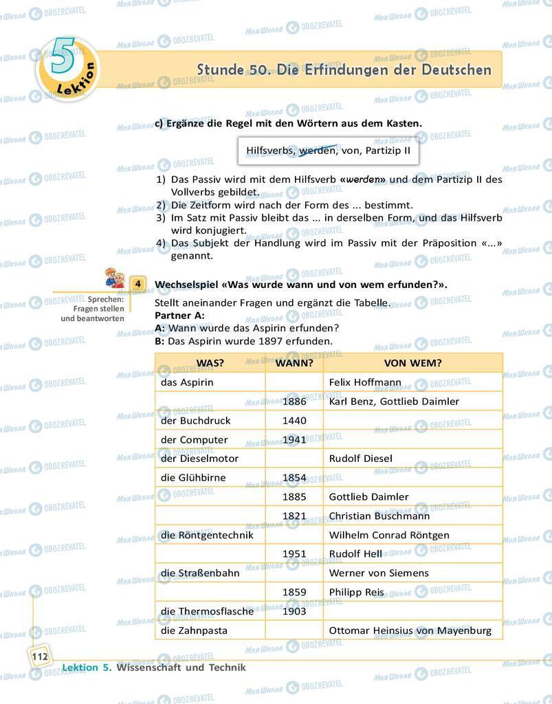 Підручники Німецька мова 9 клас сторінка 112