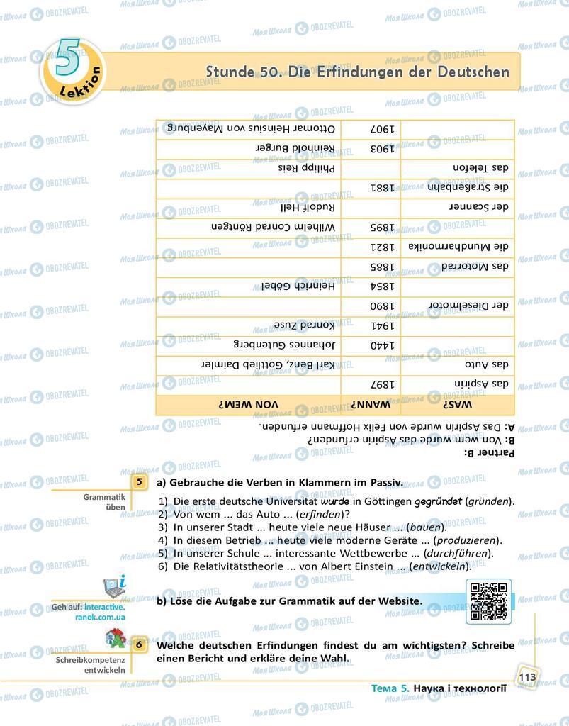 Підручники Німецька мова 9 клас сторінка 113