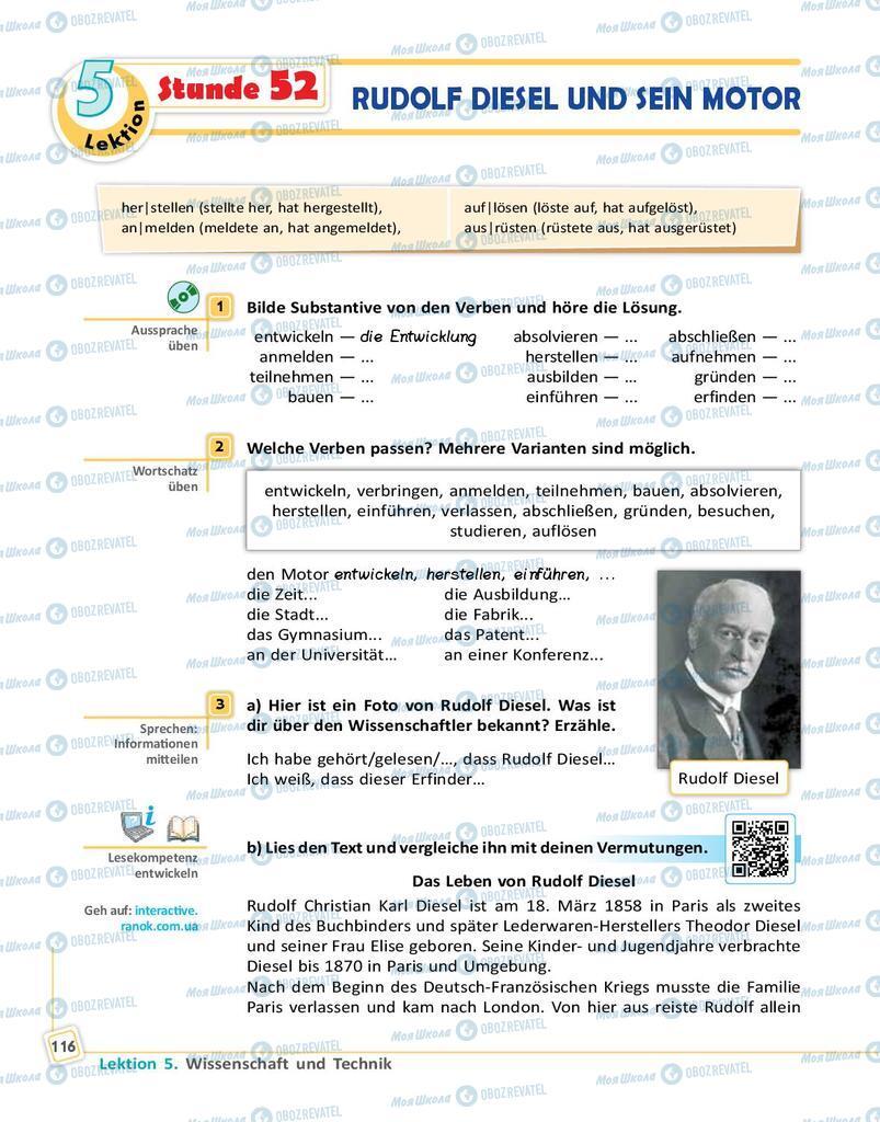 Підручники Німецька мова 9 клас сторінка 116