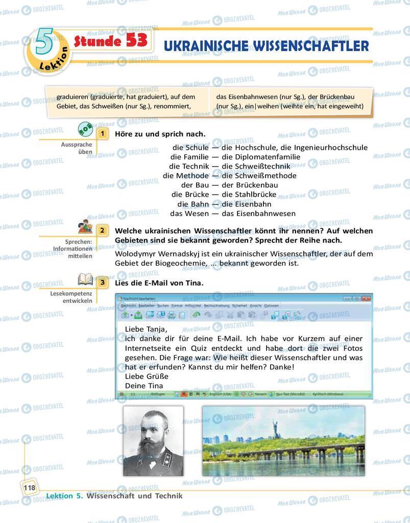 Підручники Німецька мова 9 клас сторінка 118