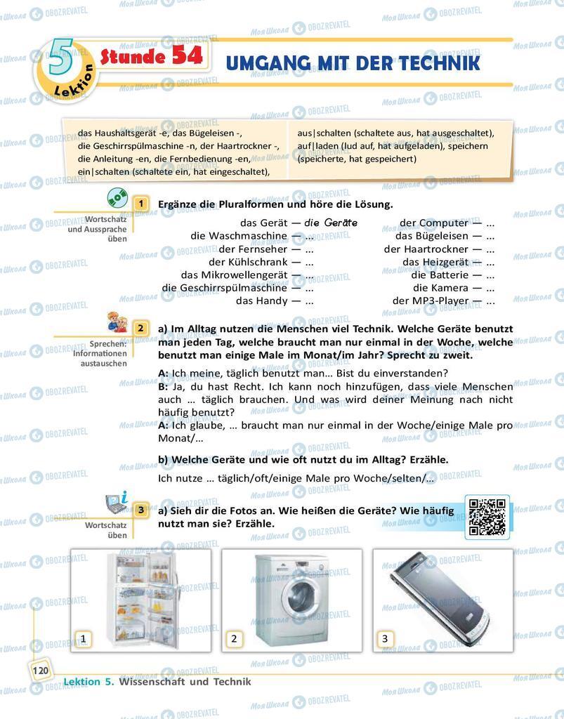 Підручники Німецька мова 9 клас сторінка 120