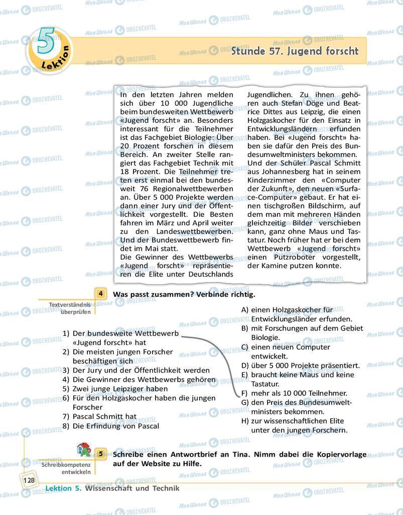 Підручники Німецька мова 9 клас сторінка 128