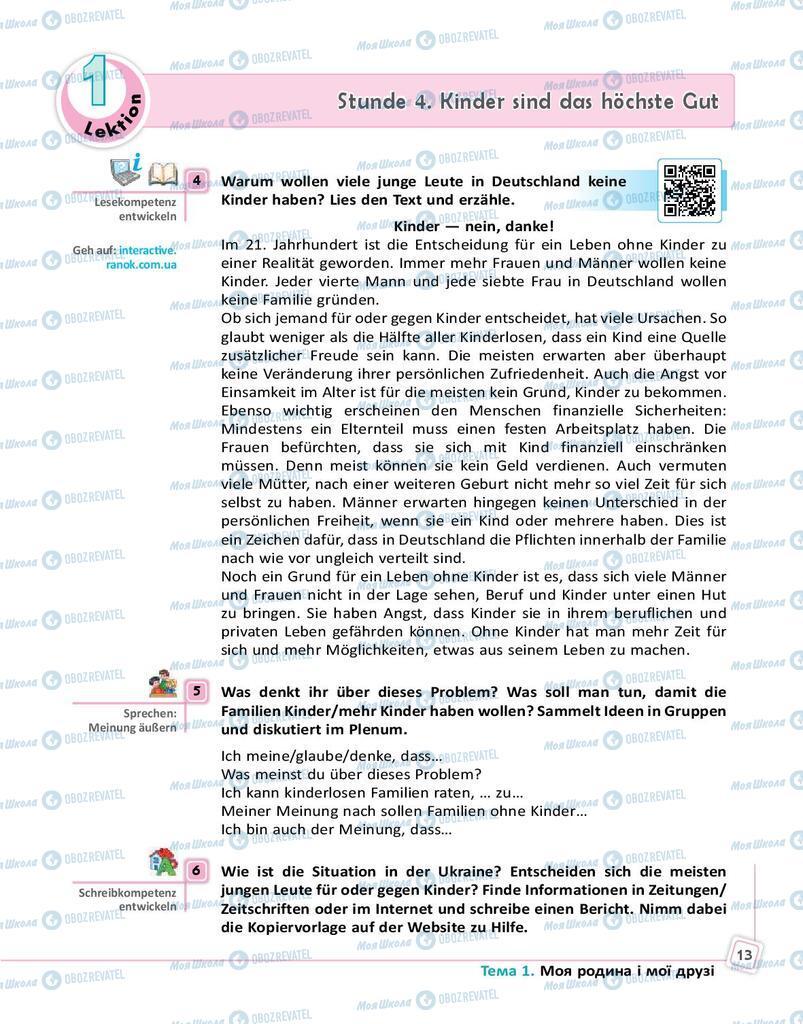 Підручники Німецька мова 9 клас сторінка 13
