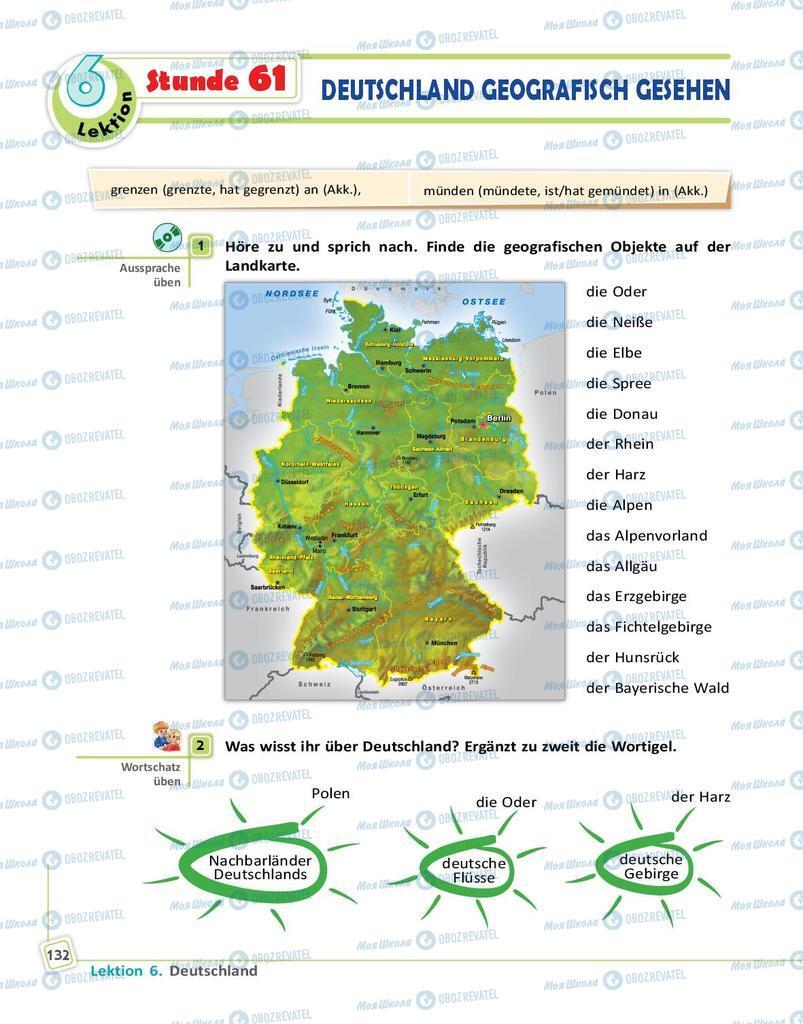 Підручники Німецька мова 9 клас сторінка 132