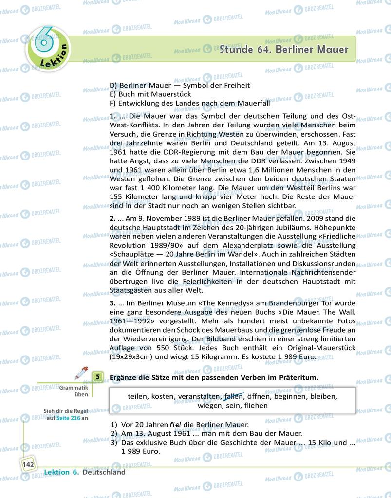 Підручники Німецька мова 9 клас сторінка 142