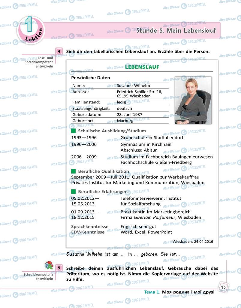Підручники Німецька мова 9 клас сторінка 15