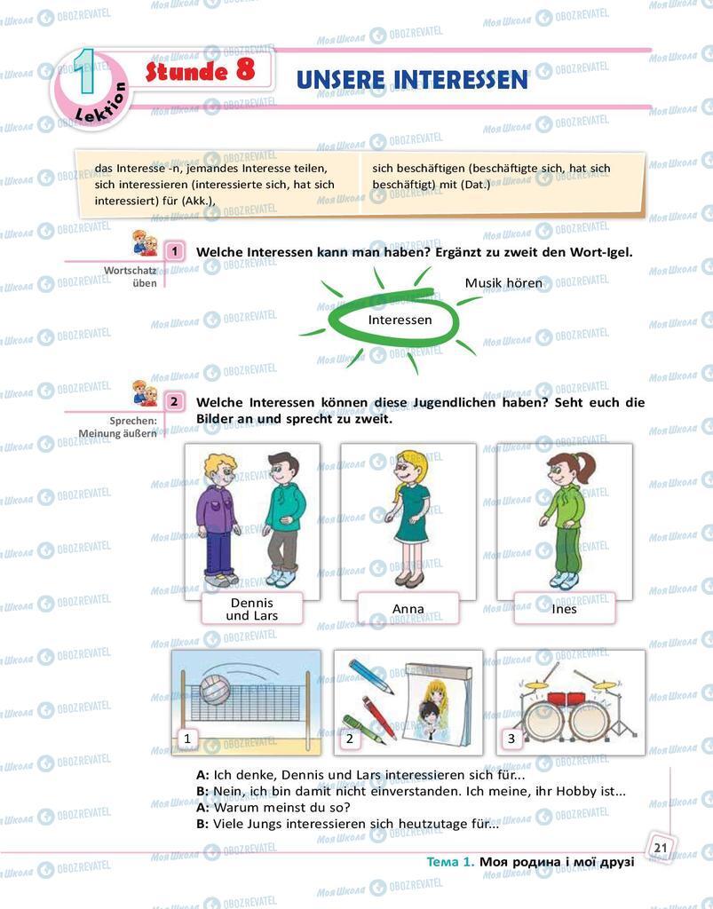 Підручники Німецька мова 9 клас сторінка 21