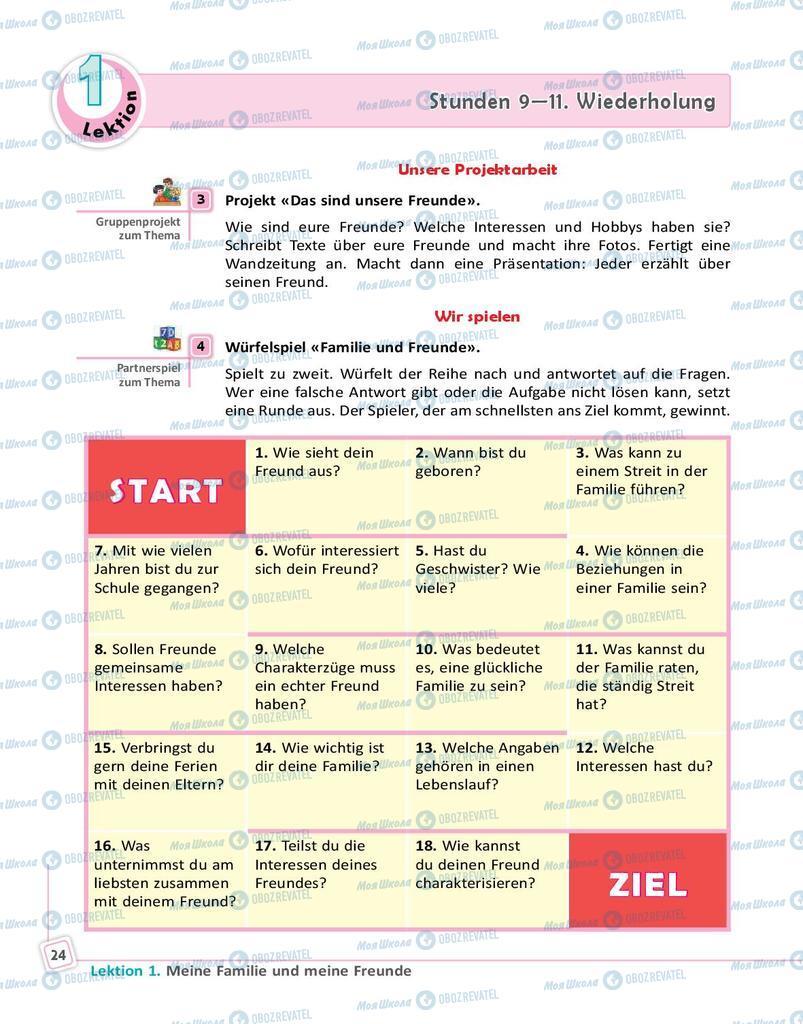 Підручники Німецька мова 9 клас сторінка 24