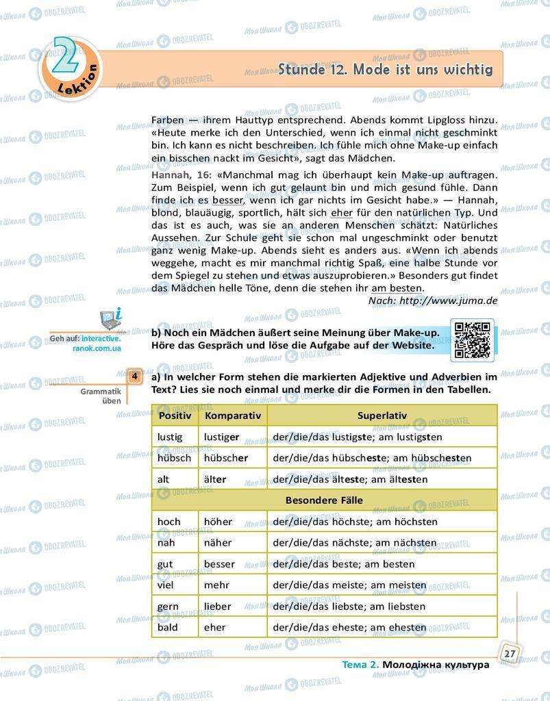 Підручники Німецька мова 9 клас сторінка 27