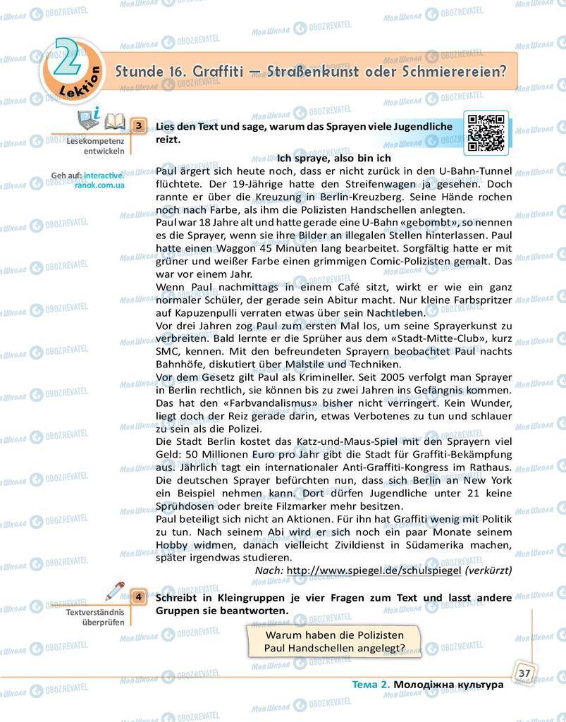 Підручники Німецька мова 9 клас сторінка 37