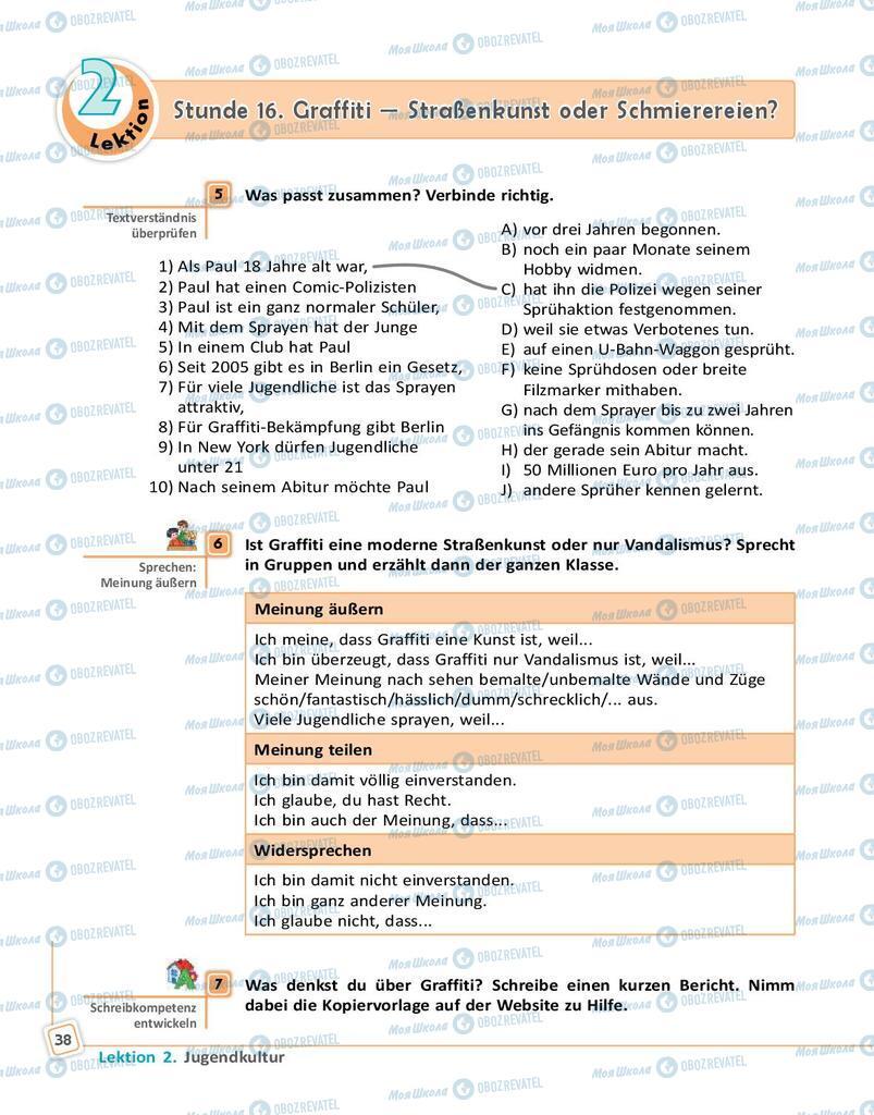 Підручники Німецька мова 9 клас сторінка 38