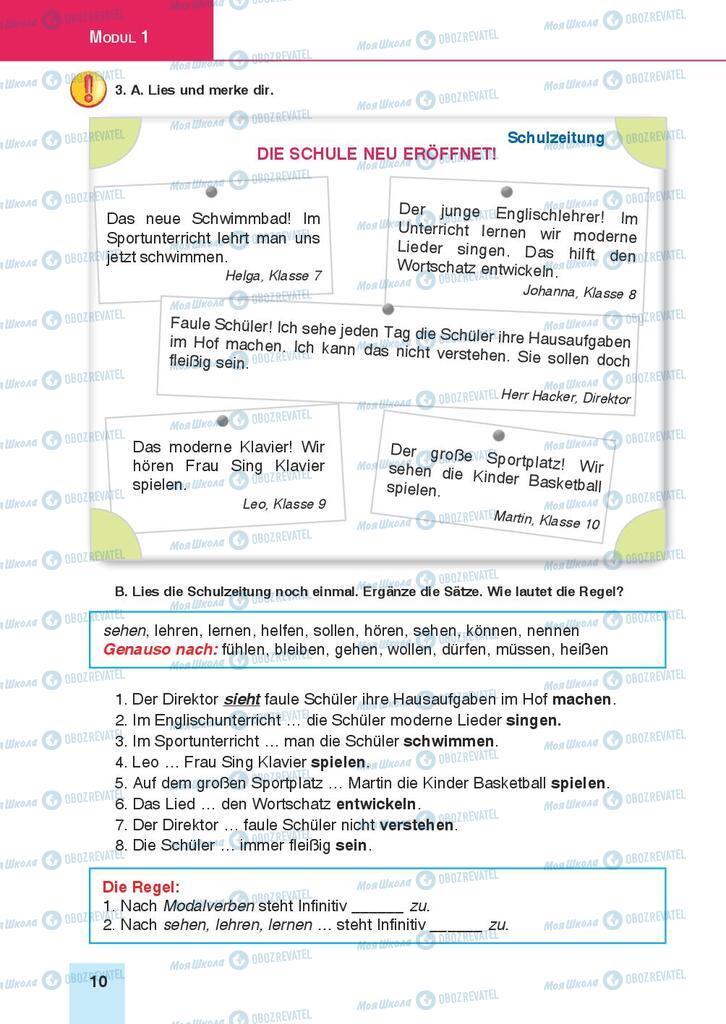 Підручники Німецька мова 9 клас сторінка 10