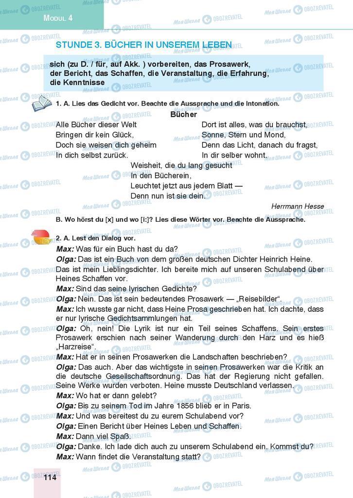 Учебники Немецкий язык 9 класс страница 114