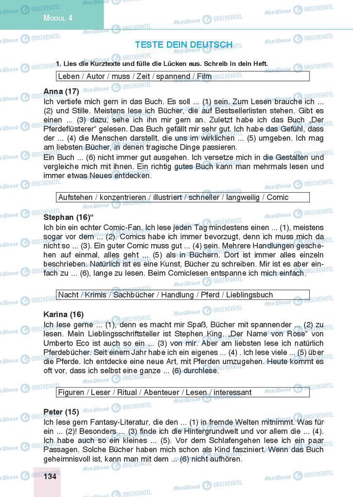 Підручники Німецька мова 9 клас сторінка 134