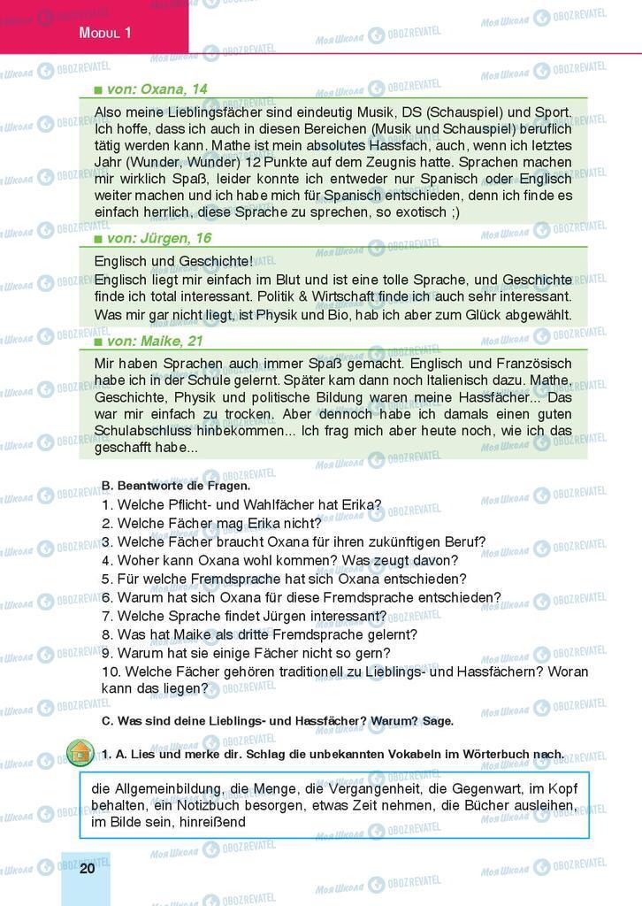 Підручники Німецька мова 9 клас сторінка 20