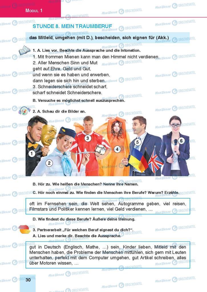 Підручники Німецька мова 9 клас сторінка 30