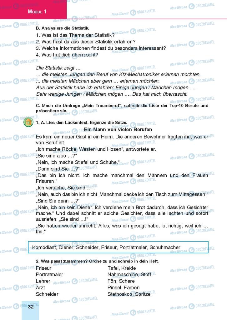 Підручники Німецька мова 9 клас сторінка 32