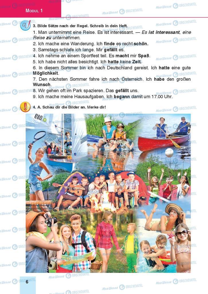 Підручники Німецька мова 9 клас сторінка 6