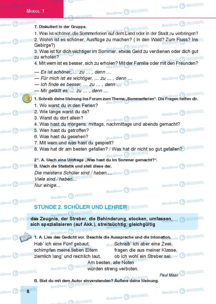 Підручники Німецька мова 9 клас сторінка 8