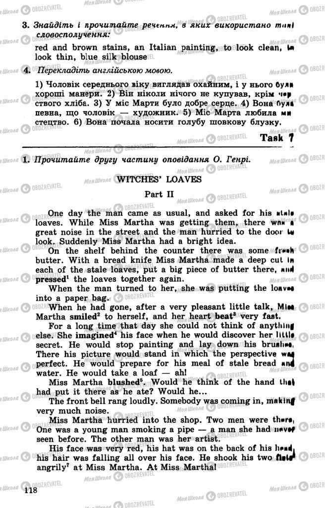 Учебники Английский язык 10 класс страница 118