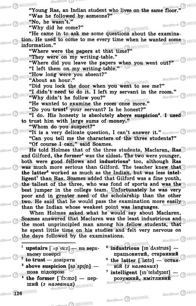 Учебники Английский язык 10 класс страница 126
