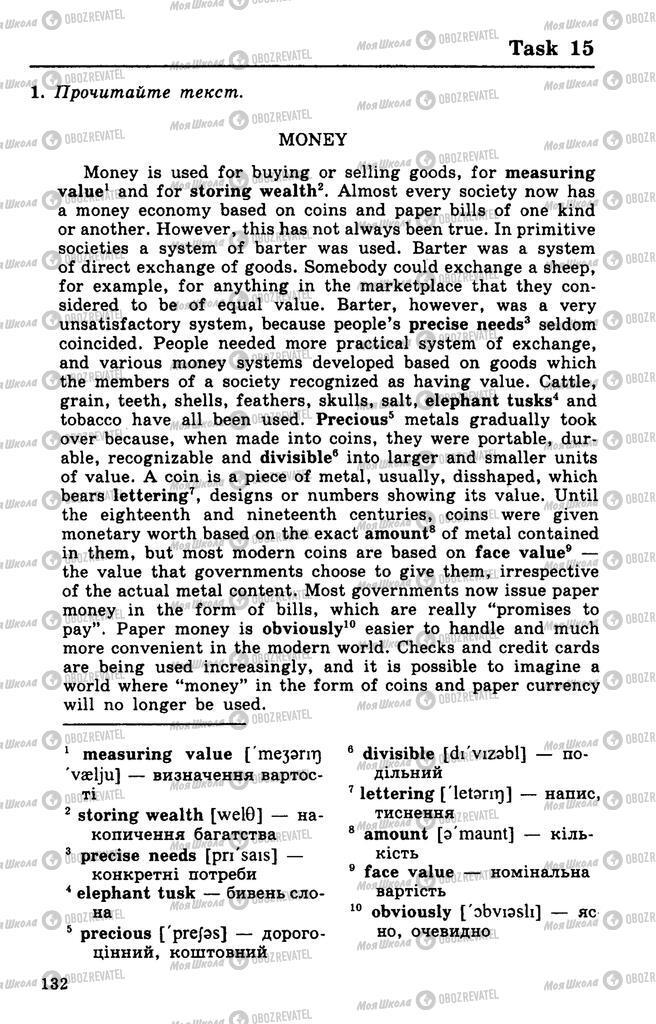 Учебники Английский язык 10 класс страница 132