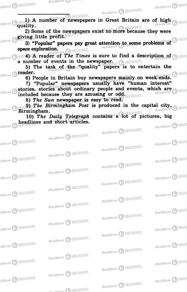 Учебники Английский язык 10 класс страница 138
