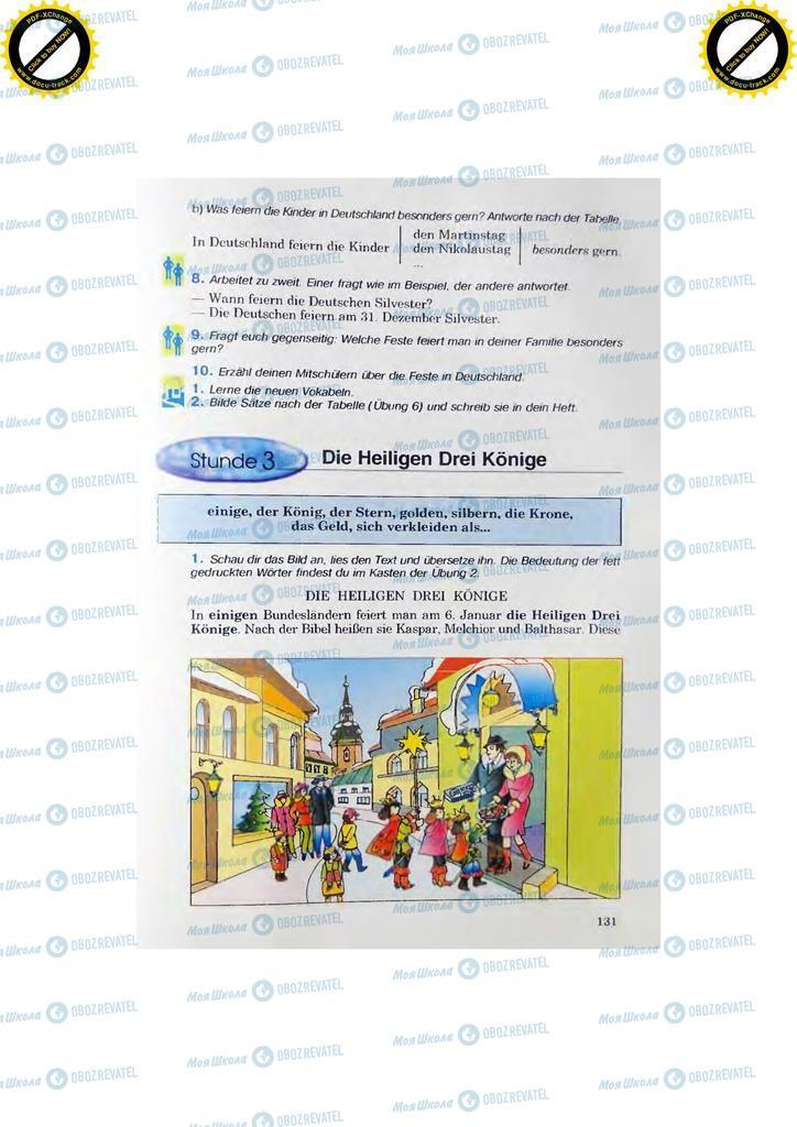 Учебники Немецкий язык 7 класс страница  131