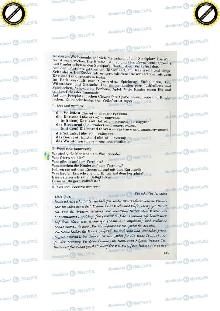 Учебники Немецкий язык 7 класс страница 145