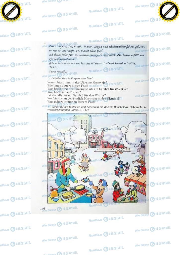 Учебники Немецкий язык 7 класс страница 146