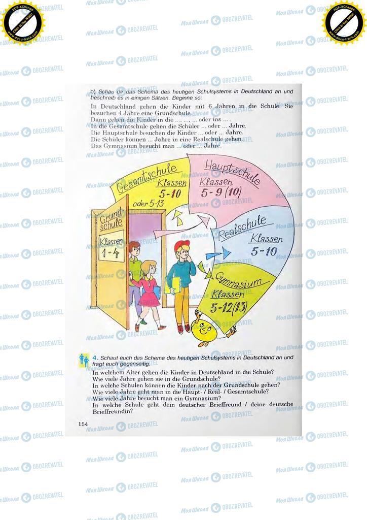 Підручники Німецька мова 7 клас сторінка 154