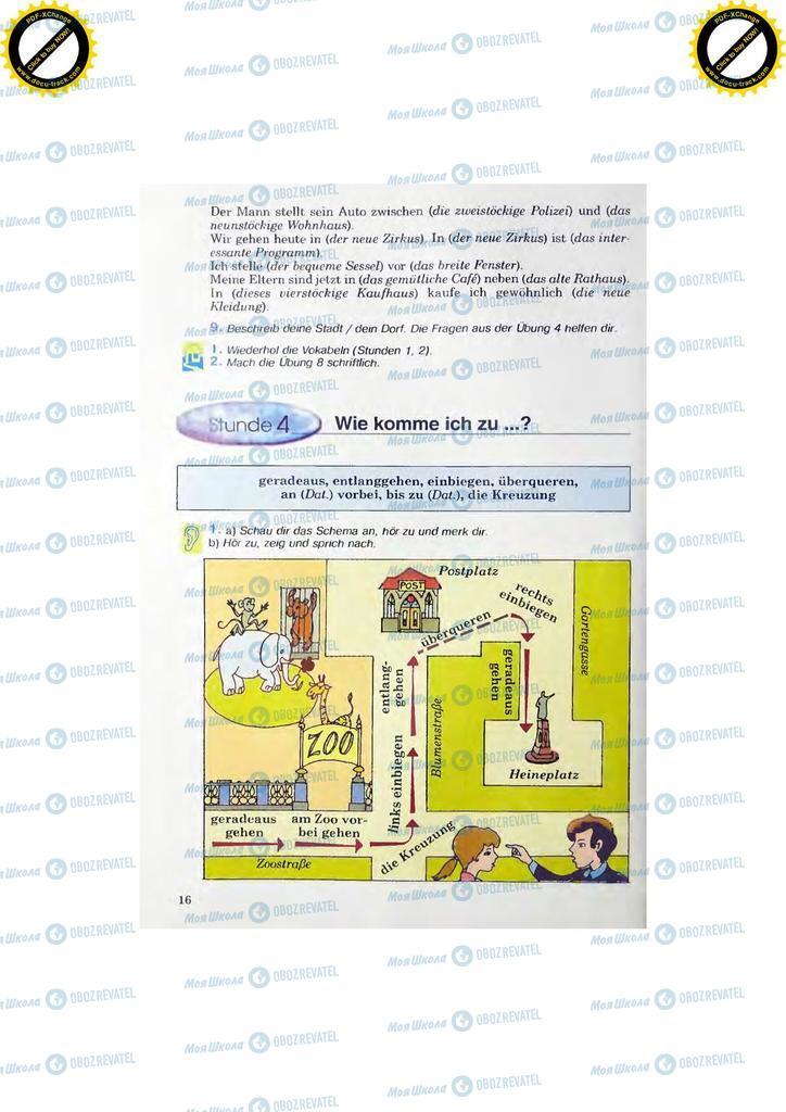 Підручники Німецька мова 7 клас сторінка  16