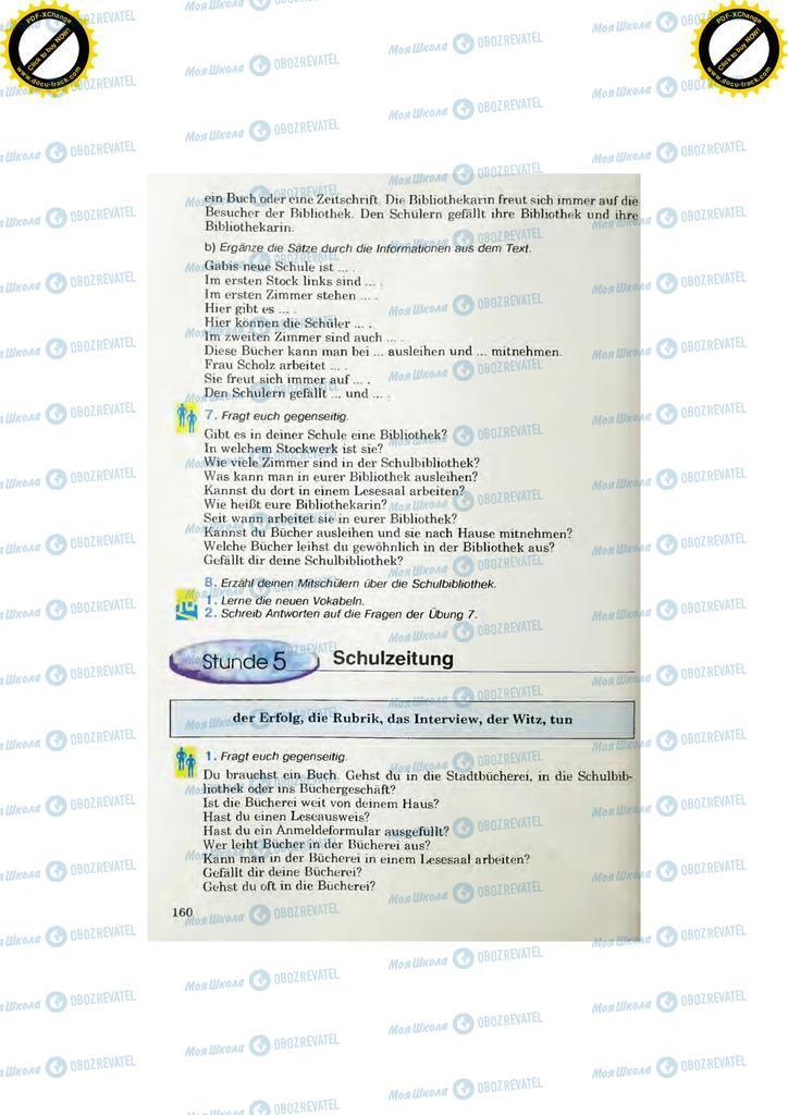 Підручники Німецька мова 7 клас сторінка  160