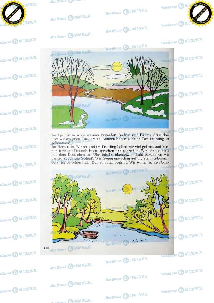 Учебники Немецкий язык 7 класс страница 170