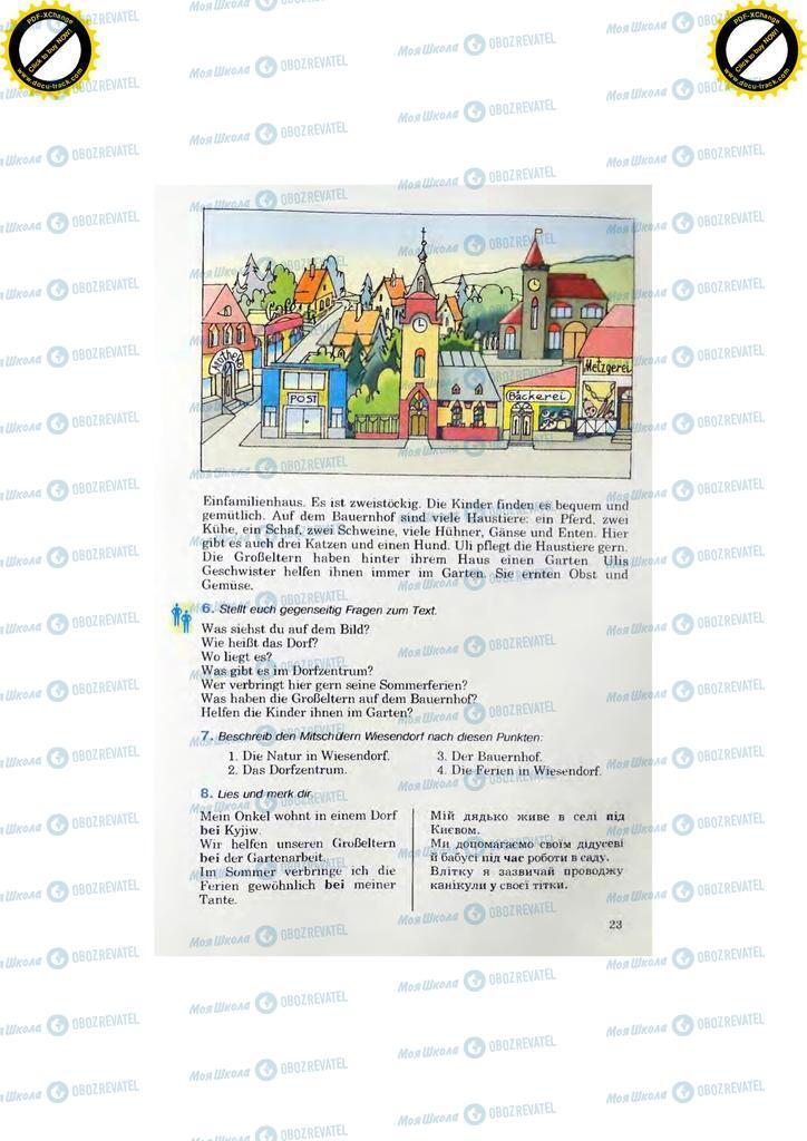 Учебники Немецкий язык 7 класс страница 23