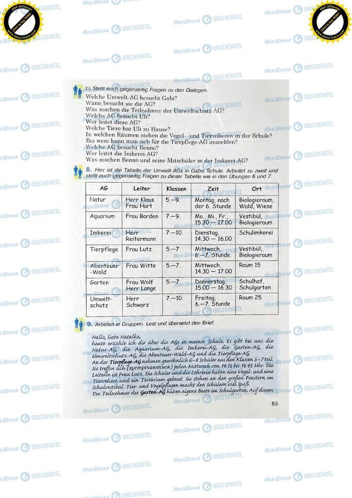 Учебники Немецкий язык 7 класс страница 93
