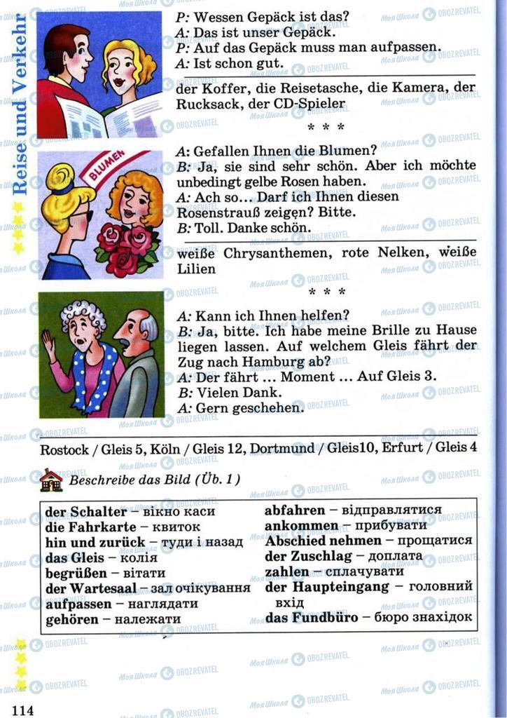 Учебники Немецкий язык 7 класс страница 114