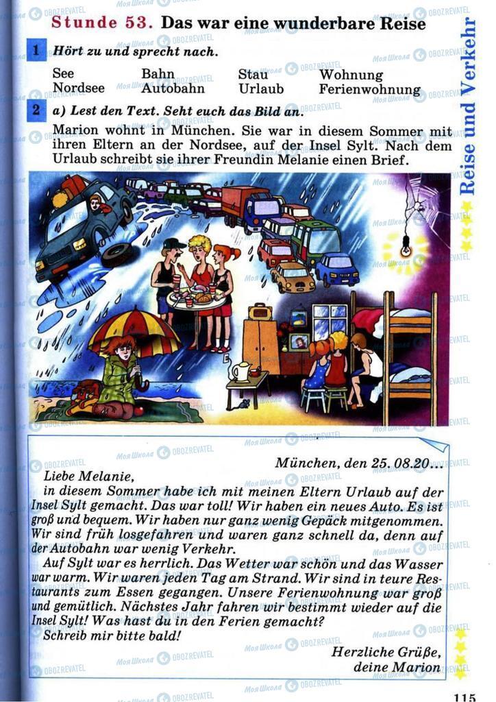 Підручники Німецька мова 7 клас сторінка 115